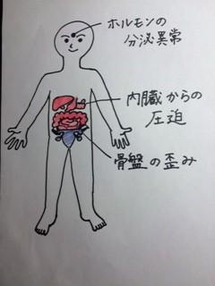 image1-9